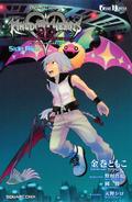 Kingdom Hearts 3D Dream Drop Distance Novela Vol. 2