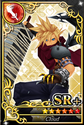 Carta SR+ Cloud 2