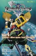 Kingdom Hearts II Novela Vol. 4