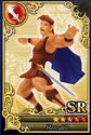 Carta SR Hércules 3