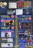Kingdom Hearts 1.5 ReMIX Scan