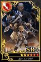 Carta SR+ Key Art 24