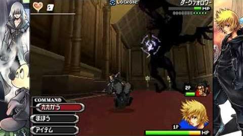 Kingdom_Hearts_358_2_Days_-_Mission_43_Darkside_II_2_2