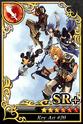 Carta SR+ Key Art 20