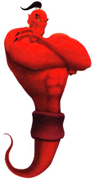 Jafar (Génie)