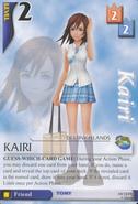 Kairi BoD-10