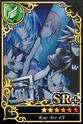 Carta SR+ Key Art 3