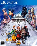 Kingdom Hearts HD 2.8 Final Chapter Prologue Boxart JP