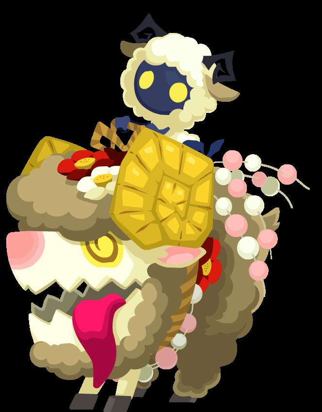 Rush Sheep