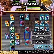 Plusieurs mini-jeux sont disponibles
