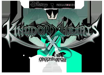 Kingdom Hearts: χ
