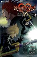 Kingdom Hearts 358-2 Days Novela Vol. 3