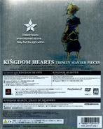Kingdom Hearts Trinity Master Pieces- Back Cover
