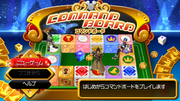 Command Board Main Menu (KHBBS) KHIIHD.png