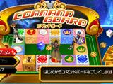 Command Board