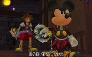 King Sora coded