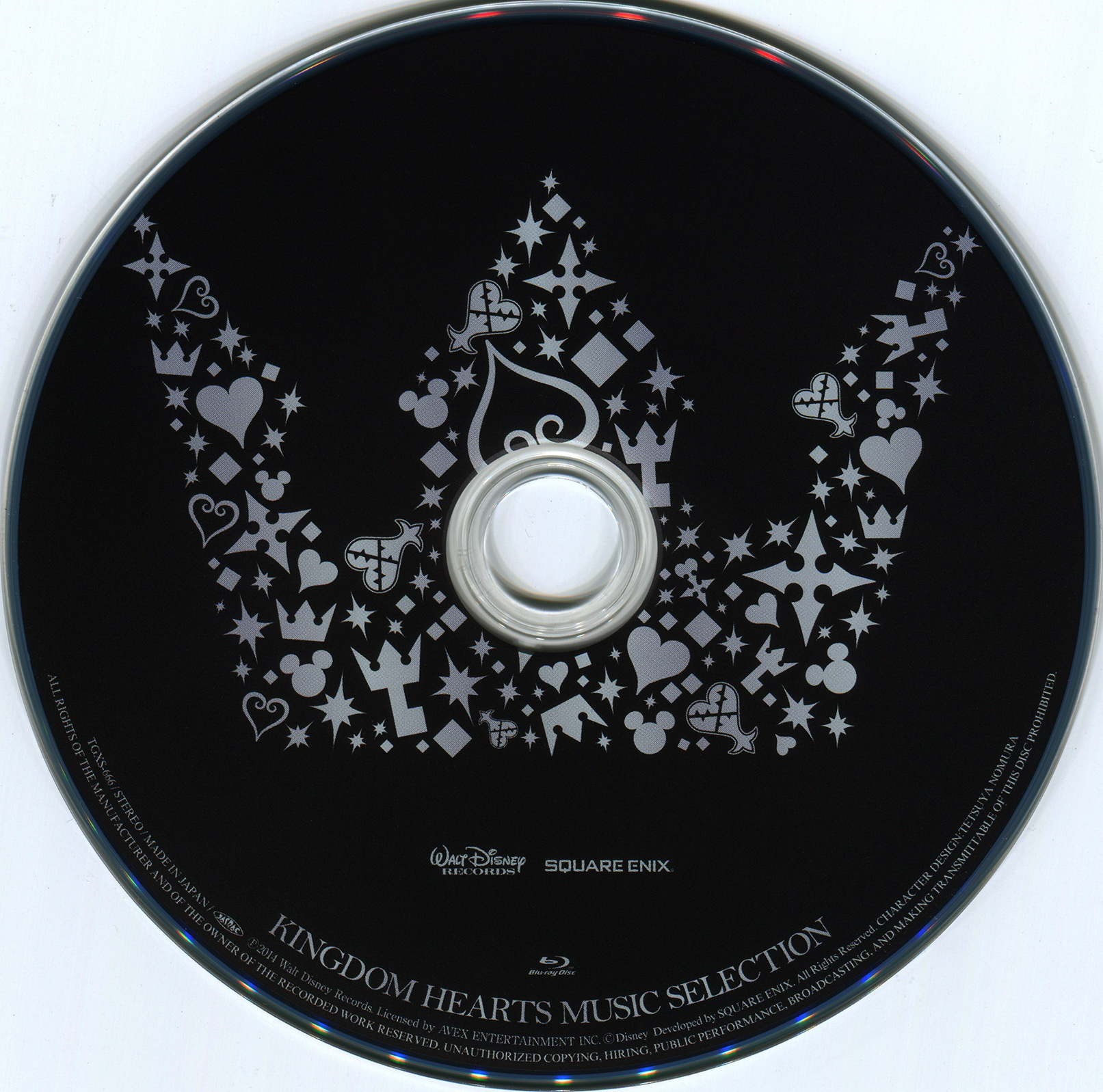 Kingdom Hearts Collector's Pack -HD 1.5 + 2.5 ReMIX-
