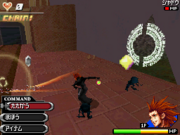 Axel Mission Mode KHD.png