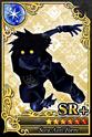 Carta SR+ Sora Antiforma