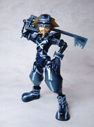Play arts 5 Sora Grille
