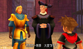 Phoebus and Frollo