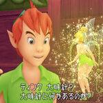 Goofy Peter Pan Tinker Bell.JPG