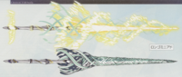 Flecha de Maná (Mayela).png