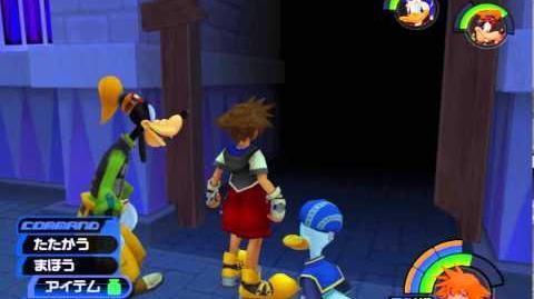 Let's play Kingdom Hearts Final Mix Parte 16 - Un jefe inverso y sellando la cerradura