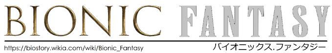 Bionic Fantasy logo w link.png