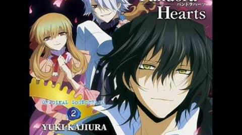 Pandora Hearts OST 2 - 13 - A shadow DOWNLOAD MP3