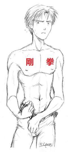Young Master Goken.jpg
