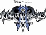 Kingdom Hearts III (ENX)