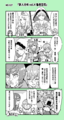 NO.027 『新人分析 vol.4 魯西亞司』.png