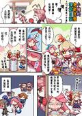 奧勒貝爾06螃蟹美少女篇.png