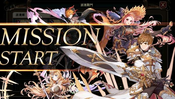 Dispatch Battle 01.jpg