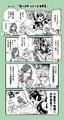 NO.016 『新人分析 vol.1 奈洛希思』.png
