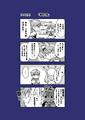 NO.044-暗- 『希歐人偶』.png