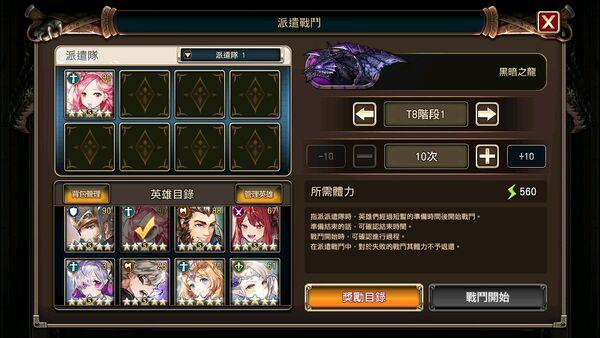 Dispatch Battle 03.jpg
