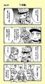 NO.057 『小木偶』.png