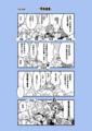 NO.024 『男英雄會』.png
