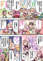 小雅王之逆襲漫畫療癒08.png