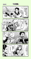 NO.012 『次元裂縫』.png