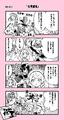 NO.023 『女英雄會』.png