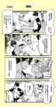 NO.007 『夥伴』.png
