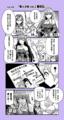 NO.026 『新人分析 vol.3 賽莉亞』.png