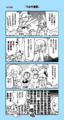 NO.058 『卡菈的情感』.png
