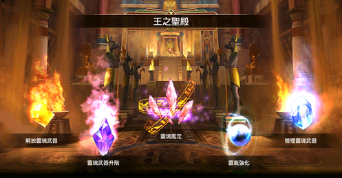 新王02.png