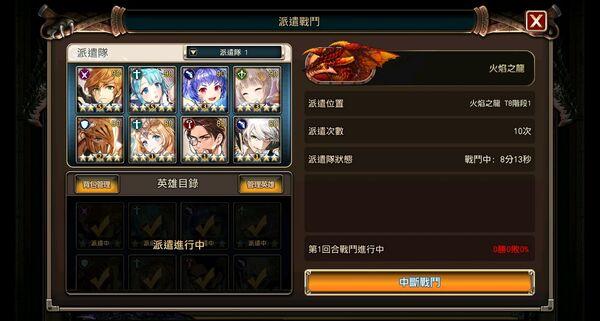 Dispatch Battle 04.jpg