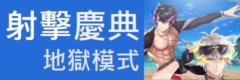 Summer R2.png