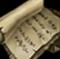 Листки (манускрипты)